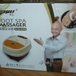 สปาเท้า Foot Spa Massager